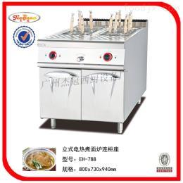 GH-788立式燃气煮面炉