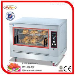 EB-268杰冠+旋转燃气烤鸡炉/电热烤鸡炉