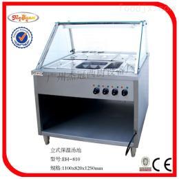 EH-810立式保温池/保温汤池