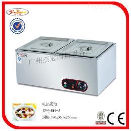 EH-2电热汤池/保温池