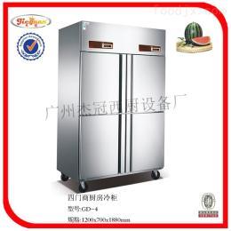 GD-4四门商用厨房冷柜/保温柜
