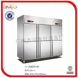 GD-6六门商用厨房冷柜/保温柜