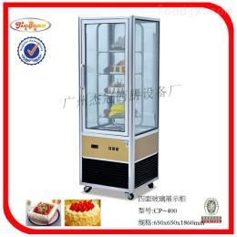 CP-400杰冠+四面玻璃展示冷柜/蛋糕柜/保鲜柜/冰淇淋展示柜/制冰设备/冷冻设备