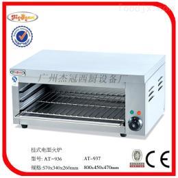 AT-936杰冠+挂式电面火炉/烧烤炉/厨房烧烤炉/电扒炉