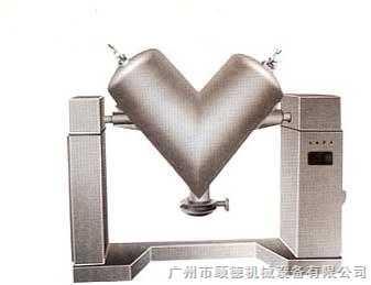 GD-VHJ60高效V型混合機