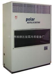 厂家直销 工业水冷柜式高温空调机  10HP