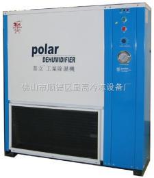 工厂直销工业冷水机 工业除湿机 工业空调机 冷干机 热泵干燥机