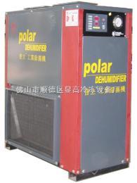 干燥设备 热泵干燥机 普立热泵除湿干燥机 食品干燥