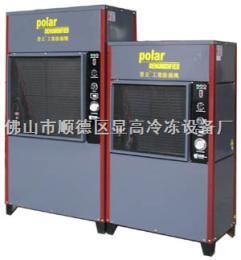 工业除湿机(车间恒温恒湿) 工业空调机 工业冷水机(低温-35℃ 螺杆式) 工业冷热水机 冷冻干燥机