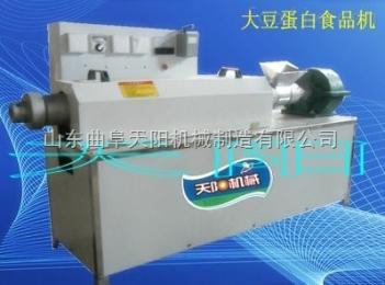 TYN-A大豆蛋白牛排机