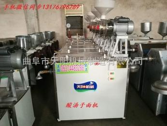 TYG-BM自动磨浆下料米线机米粉机