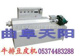 TYN-A电加热牛排豆皮机素肉机