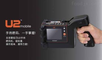 U2開平手持噴碼機高解像設備