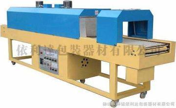 TW-600PE 批发清远PE膜热收缩包装机广州收缩炉厂家