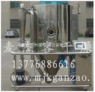 LPG麥杰客干燥-調味品噴霧干燥機,高速離心噴霧干燥機,雞汁噴霧干燥機