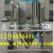 LGP系列高速离心喷雾干燥机聚合物离心喷雾干燥机