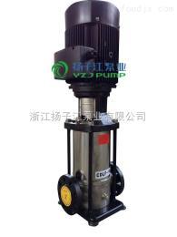CDLFCDLF不锈钢轻型多级泵-多级循环泵-锅炉给水泵-多级增压泵