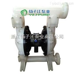 QBY-65厂家直销QBY-65工程塑料气动隔膜泵/隔膜泵/塑料隔膜泵/气动泵