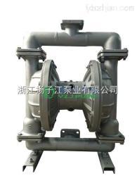 QBY-65大流量颗粒专用隔膜泵不插电节能环保专用多功能QBY-65气动隔膜泵