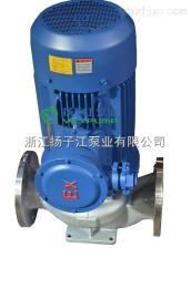 IHGB80-100(I)管道泵,不銹鋼管道泵,防爆管道泵,熱水管道泵,單級單吸管道離心泵