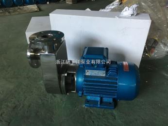 50SFB-1850SFB-18耐腐蚀不锈钢离心泵304材质可配防爆电机