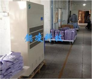 YLGY-7S上海工业除湿器医药仓库除湿机厂家批发价格