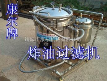 LY-100天津市煎炸油过滤机