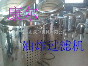 L80诸城食品机械--炸方便面过滤机