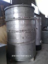 1200供应诸城市康尔牌大型不锈钢蒸笼(节能型)