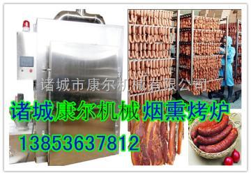 烤肠全套加工设备、烟熏炉