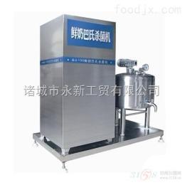 加工定做各种容量的鲜奶巴氏杀菌机,50L\100L\200L\300L