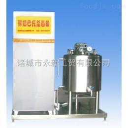 厂家供应奶吧鲜奶巴氏杀菌机水循环杀菌设备