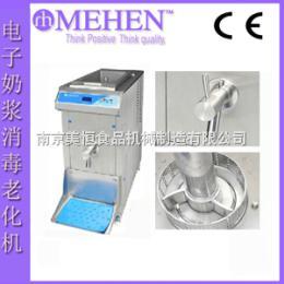 MIX30,MIX60,MIX120冰淇淋奶浆巴氏均质老化机