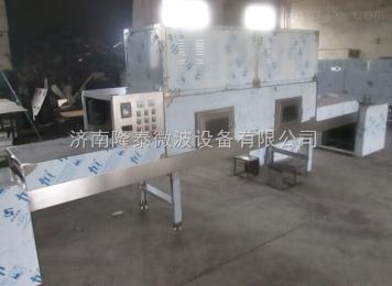 微波殺菌設備|微波滅菌機械|小型滅菌機定制