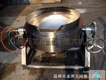 100升可倾式燃气锅100升可倾式燃气锅 燃气炒锅