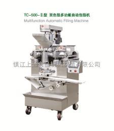 TC-500-Ⅱ月饼自动包馅机