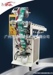 MK-388H中药饮片链斗式半自动包装机