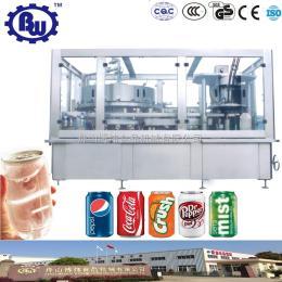 BW4T150Q易拉罐啤酒灌装生产设备线