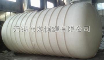 减水剂储罐 助磨剂储存罐 混凝土添加剂贮罐