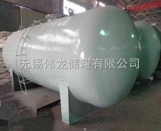 氯化铁储罐 三氯化铁储存罐
