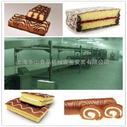 HSJ-1000高性价比,全自动蛋糕生产线,蛋糕生产彩友彩票平台,PLC全自动控制