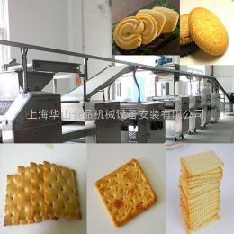 HSJ-620/800/1000华山HSJ中高?#31561;?#33258;动多功能饼干生产设备、饼干生产线、饼干机