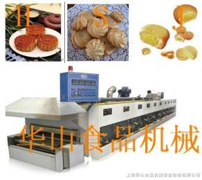 400/600/800/1000/1200月餅面包蛋糕烤爐