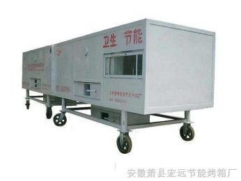 手动烘烤线4米隧道式烘箱(侧开门)