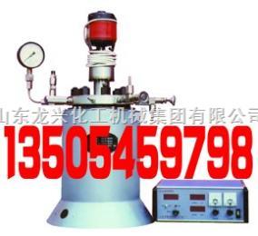 广州不锈钢反应釜,不锈钢反应釜规格