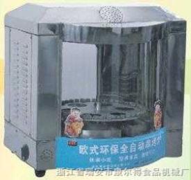 VXD-45型环保全自动串烤机