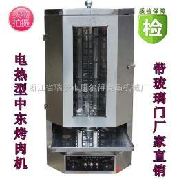 KED-28电气二用中东式 肉串烧烤炉