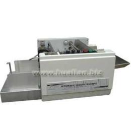 MY-420A自动打印机-华联包装机械