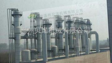 BN15-MVRMVR蒸发器 高效节能蒸发器