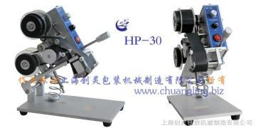 HP-30手压打码机